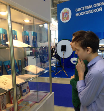 Издательство «БИНОМ. Лаборатория знаний» на Московском международном салоне образования-2017